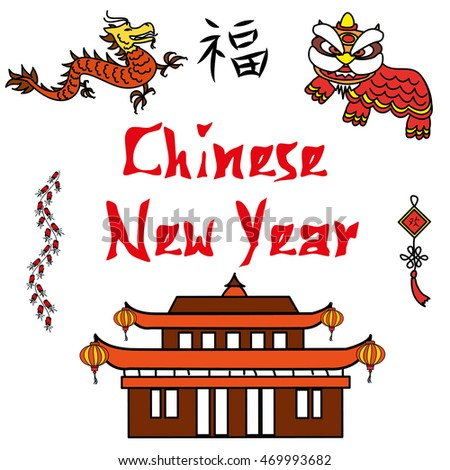 chinese new year, background or greeting card