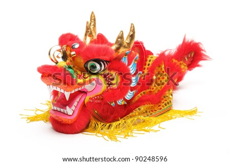Chinese New Year Decoration--Closeup of Dancing Dragon on White. - stock photo