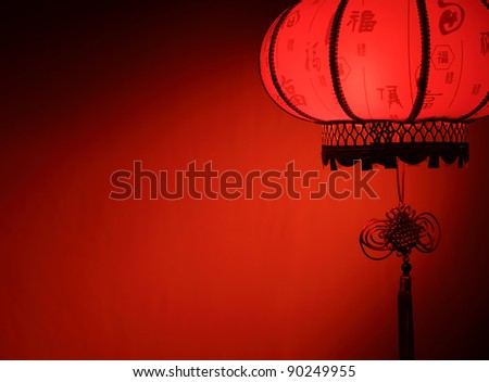 Chinese new year decoration--Red lantern with copy space. - stock photo