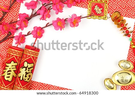Chinese New Year Decoration with Copy Space. - stock photo