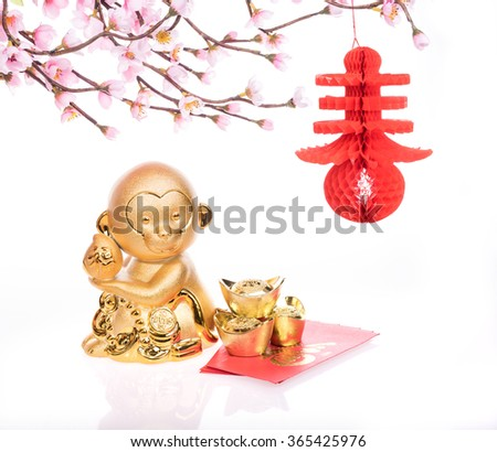 chinese new year decoration with gold monkey,2016 is year of the monkey - stock photo