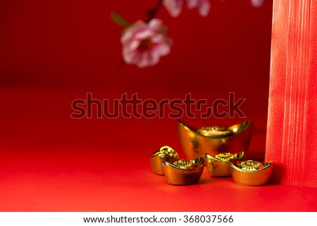 Chinese new year decorations, Auspicious ornaments on red background, Selected Focus, Chinese text mean Blessing word - stock photo