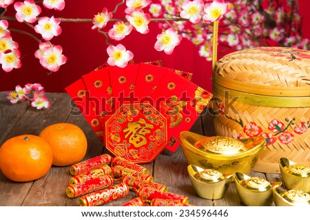 chinese new year decorations generci chinese character symbolizes gong xi fa cai without copyright infringement - stock photo