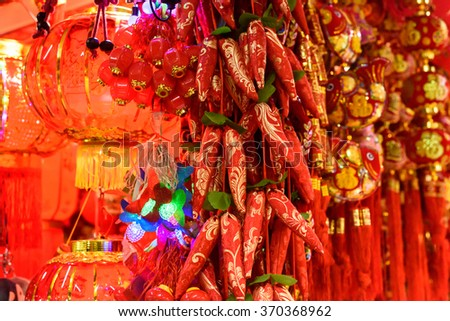 Chinese new year decorations. They bring luck to your home and business. - stock photo