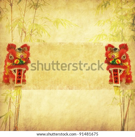 Chinese New Year,design of chinese bamboo with traditional dancing lion - stock photo
