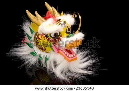 Chinese New Year Dragon Decoration - stock photo