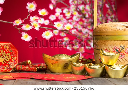 chinese new year festival decorations - stock photo