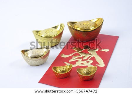 Chinese new year festival decorations ang stock photo for Ang pow decoration