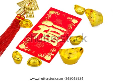 "Chinese new year festival decorations on white background, red packet or ang pow with Chinese letter ""FU"" meaning meaning ""fortune"" or ""good luck"