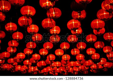 Chinese New Year festival in Chinatown Thailand. Decorated with lights at night for background. It is the belief of the Chinese people - stock photo