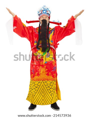 Chinese New Year!  god of wealth share  riches and prosperity. - stock photo