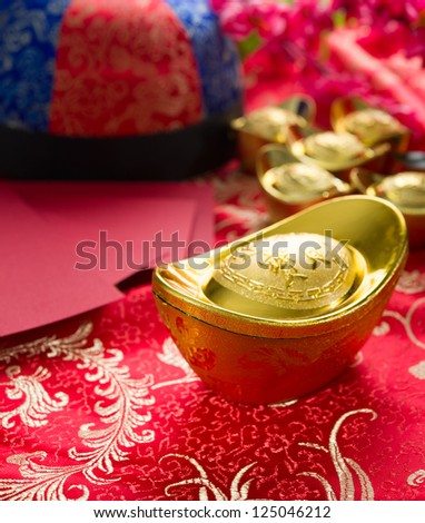 chinese new year gold nuggets  decoration - stock photo