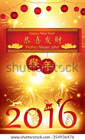 chinese new year english essay Chinese new year the most favorite holiday celebration in my country is chinese new year it contains threes parts: the preparations, new year's eve and.