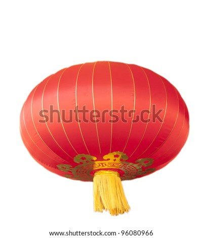 Chinese New Year lantern to see what you and I struck. The need to look to the past. - stock photo