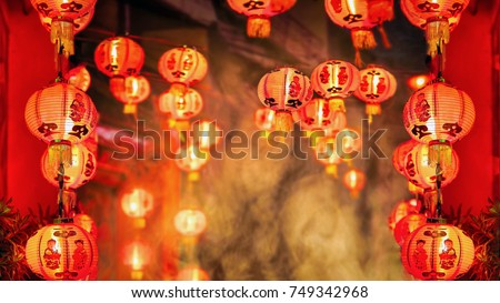chinese new year lanterns in china town - Chinese New Year Lanterns