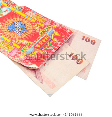 Chinese New Year mid autumn festival with money in red packets
