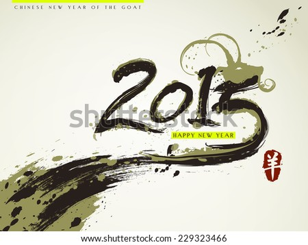 Chinese New Year of the goat 2015 in calligraphy style - stock photo