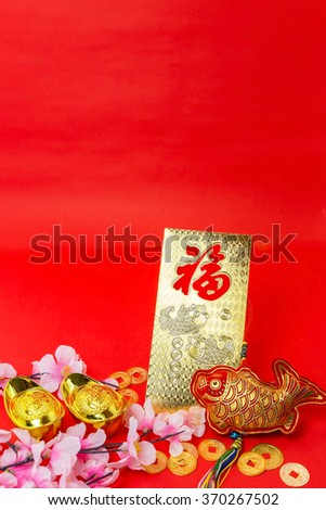 "Chinese new year ornament. Gold ingots , gold bag or ang pow and copper coins (Foreign text means ""fortune"" or ""good luck"") - stock photo"