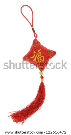 Chinese new year ornament on white background - stock photo