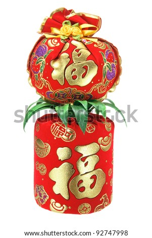Chinese New Year Ornaments on White Background
