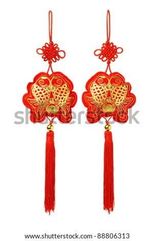 Chinese New Year prosperity fish ornaments on white background - stock photo