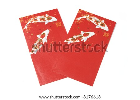 Chinese New Year Red Packets on White Background - stock photo