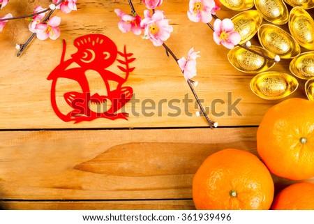 Chinese new year.Year of Money  zodiac. - stock photo