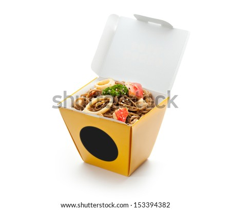 Chinese Noodle with Seafood and Vegetables