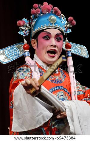 Chinese opera  actor - stock photo