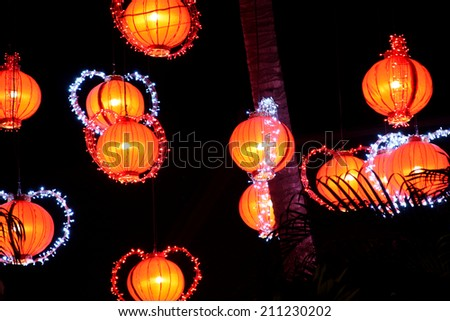Chinese paper lamps at night - stock photo