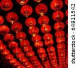 chinese paper lantern - stock photo