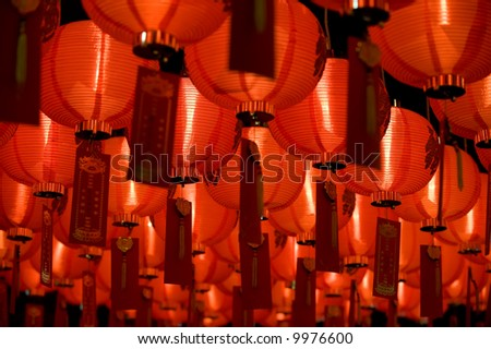 chinese paper lantern diagonal composition - stock photo
