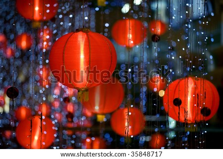 Chinese paper lantern shallow depth of field - stock photo