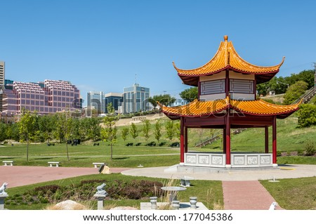 Chinese park in the Saskatchewan River Valley in Edmonton Alberta - stock photo