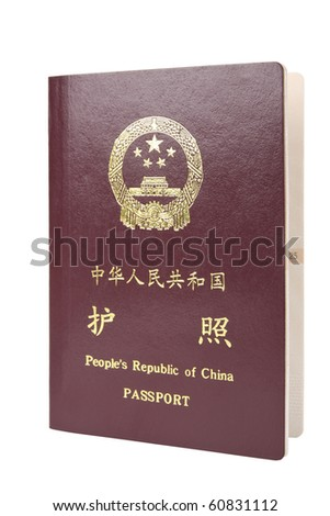 chinese passport isolated on white - stock photo