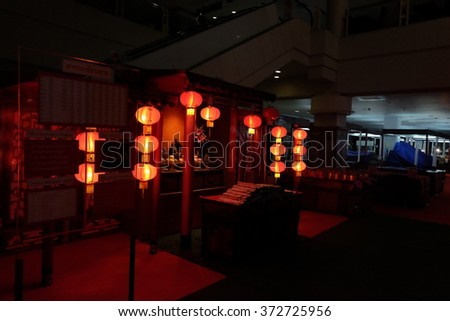 Chinese red lamp on chinese new year