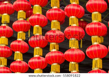 Chinese red lantern,for celebrate Chinese New Year