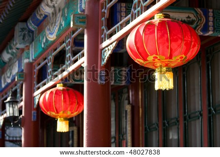 Chinese red lantern (spring festival celebration) - stock photo