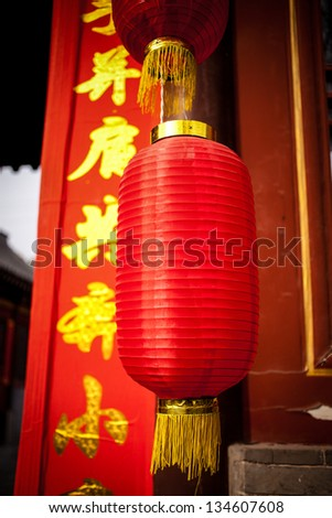 Chinese red lanterns hanging for spring festival celebration