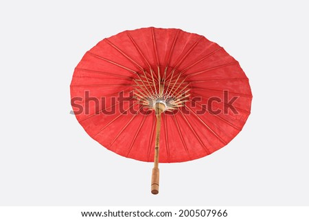 Chinese red oiled-paper umbrella - stock photo