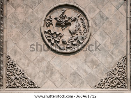 Chinese religious stone carving of a bird and lotus flower