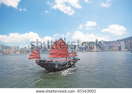 Chinese sailing ship in Hong Kong Victoria Habour - stock photo