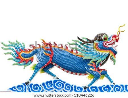 Chinese style blue dragon statue at roof temple isolate  on white background, dragon-headed unicorn - stock photo