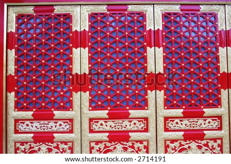 chinese style door - stock photo