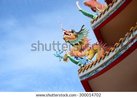 Chinese style dragon  - stock photo