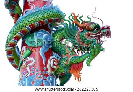 Chinese style dragon isolated on white background - stock photo