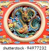 Chinese style dragon sculptures on the temple walls - stock photo