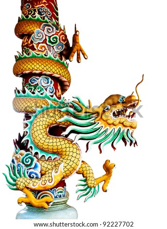 Chinese style dragon statue isolated on white background. - stock photo
