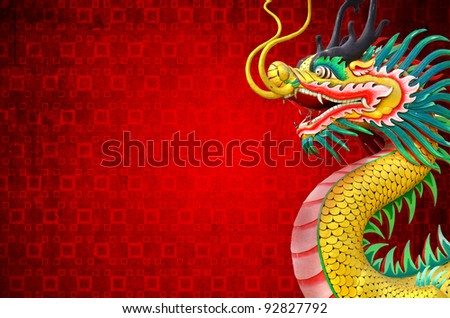Chinese style dragon statue with Chinese Red pattern - stock photo