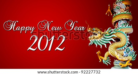 Chinese style dragon statue with happy new year 2012 - stock photo